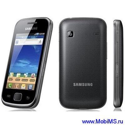 Прошивка для Samsung GT-S5660 Galaxy Gio (S5660LVHKP7_VHKP7_TMMKP4_A234)
