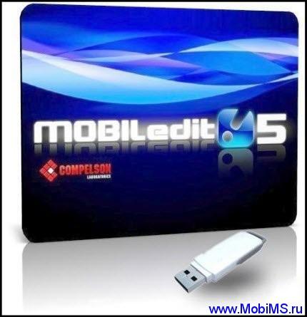 MOBILedit! Standard 5.5.0.1148 Portable