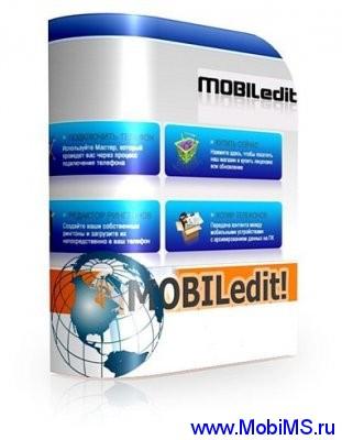 MOBILedit! 6.0.1.1423 Portable