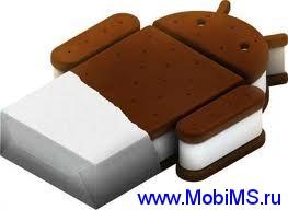 Обзор операционной системы Android 4.0 Ice Cream Sandwich
