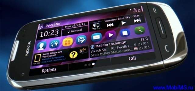 Схемы, сервис мануал, солюшены для Nokia C7-00