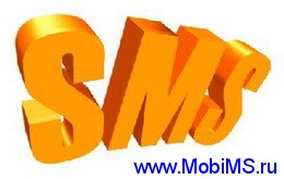 iSendSMS 2.0.4 Build 564 Rus