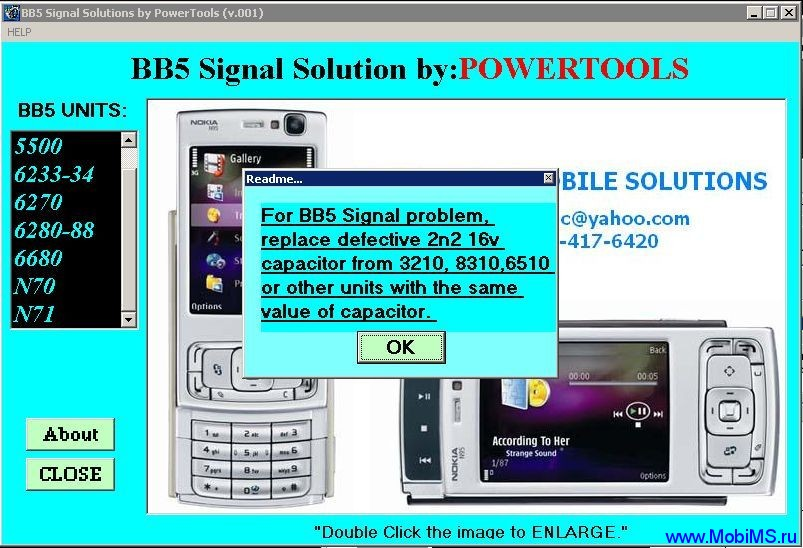 Cборник солюшек по железному ремонту Nokia BB5 Signa Solutions by Powertools