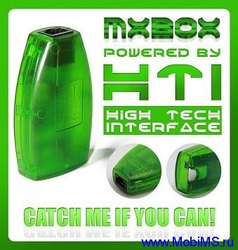 Обновление для MXBox HTI – MXKey – mobileEx_setup_v3.5_rev1.7(20120107)
