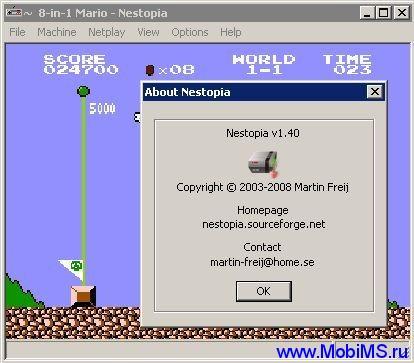 Эмулятор Dendy (Nintendo NES) + 1125 игр.