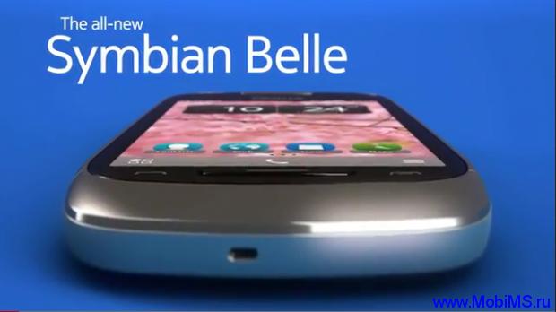 Symbian Belle моды (модифицированные прошивки) для Nokia C7
