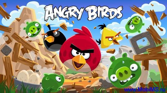 Игра для PC Angry Birds v.2.0.2
