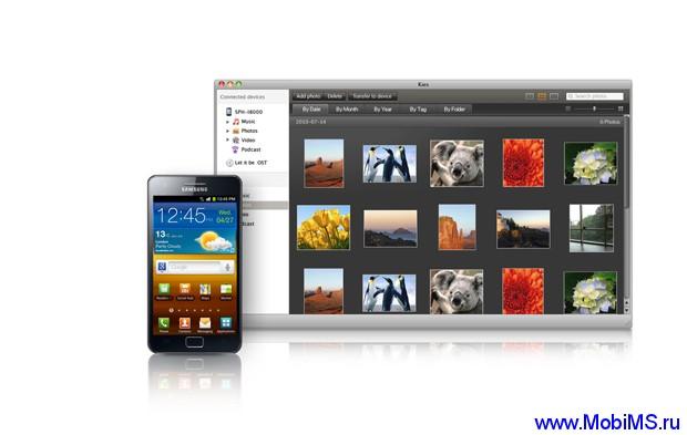 Samsung Kies обновился до версии 2.1.1.11124_17