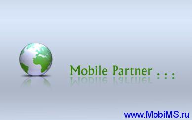 Mobile Partner RUS для E1550, E160G, E156 и др.