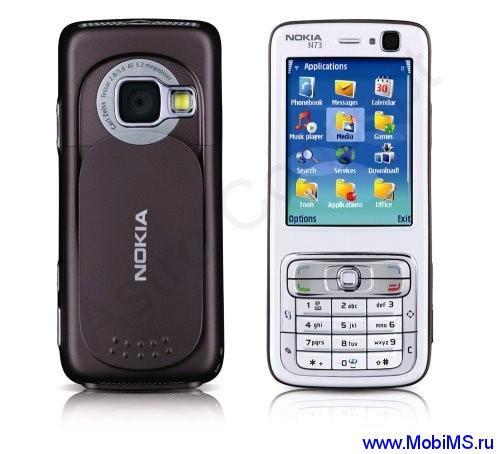 Прошивка для Nokia N73 RM-133  V 4.0839.42.0.1