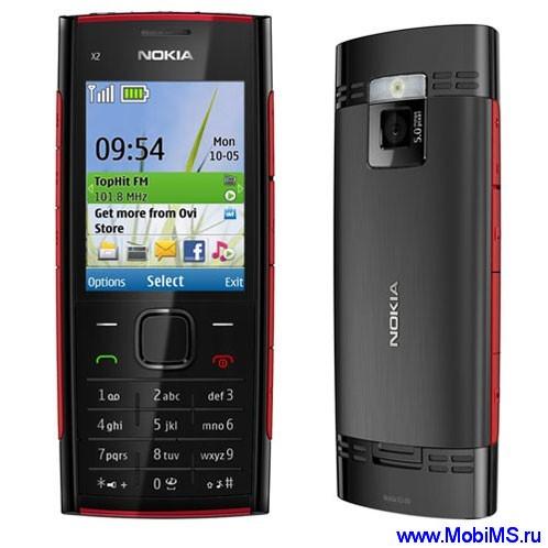 Прошивка для Nokia X2-00 RM-618 v08.25