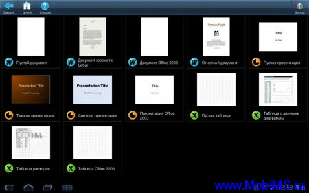 Picsel Smart Office v1.8.0  и v1.9.0
