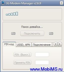 3G Modem Manager v2.6.9
