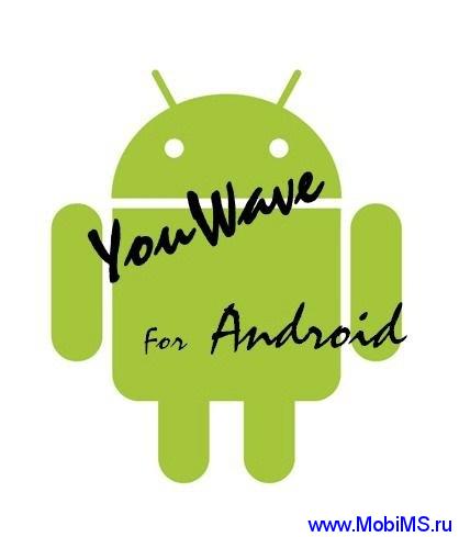 YouWave for Android 2.1.2 - Запуск Андроид игр и приложений прямо в Windows!