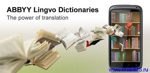 ABBYY LINGVO DICTIONARIES V.1.0.222.2