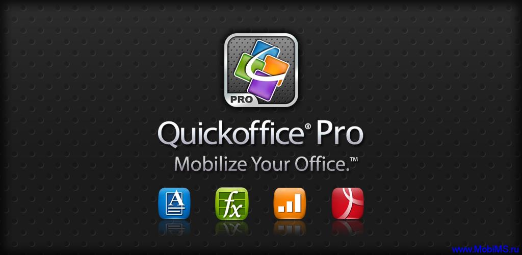 Quickoffice Pro HD v.4.5.15