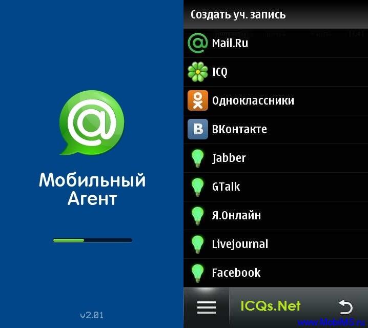 Mobile Agent v.2.04