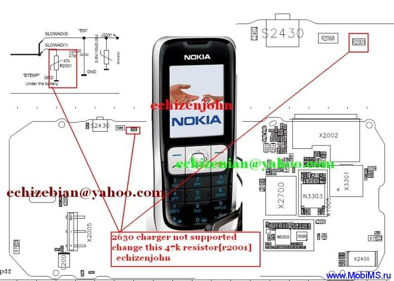 """Сборник схем, солюшенов по устранению ошибки """"зарядное устройство не поддерживается"""" """"charger not supported"""" в телефонах Nokia"""