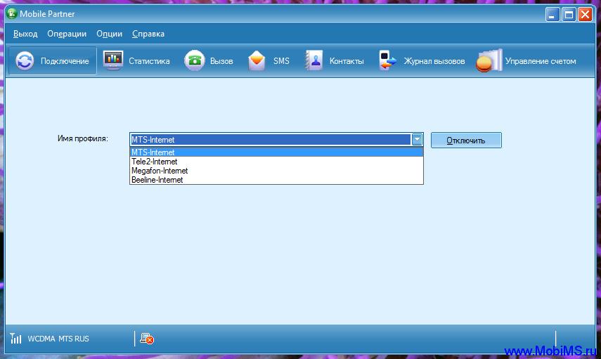 Программа Для Разблокировки Ноутбука