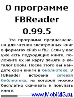 FBReader v.0.99.5 - читалка электронных книг