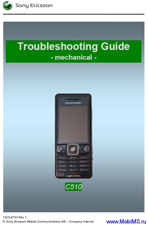 Инструкции и схемы для Sony Ericsson C510  Working Instructions rev1 и Troubleshooting Guide rev1
