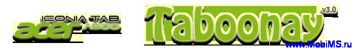 Прошивка с Android 4.0.3 для Acer Iconia TAB A500 (Taboonay 3.0.1), основана на Acer_AV041_A500_0.009.00_WW_GEN1 с фирменным интерфейсом Acer Ring (обновлено)