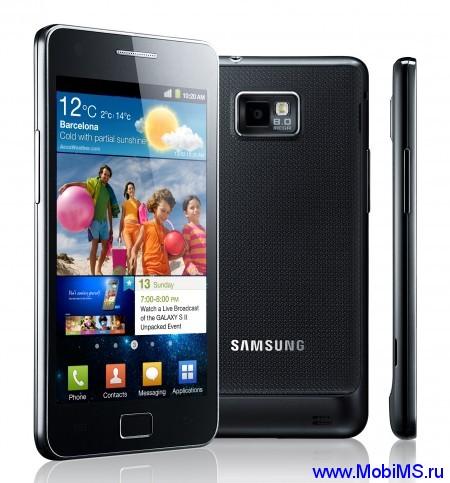 Прошивка Samsung Galaxy S II (OS 4.x.x Ice Cream Sandwich) I9100XXLPB_I9100OXXLP5_OXX от 29 января
