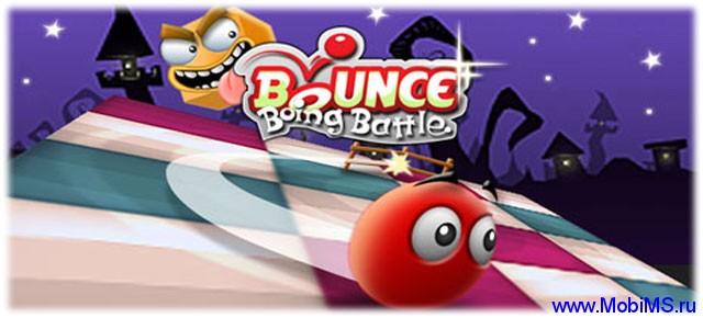 Игра Bounce Boing Battle для Nokia Symbian^3 (Anna, Belle)