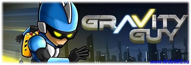 Игра Gravity Guy для Nokia Symbian^3 (Anna, Belle)