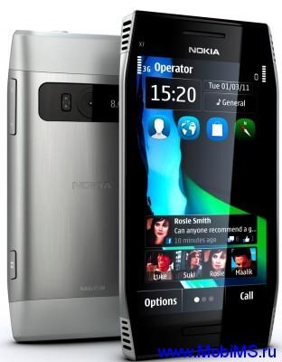 Прошивка для Nokia X7 RM-707 Gr.RUS sw-111.030.0609