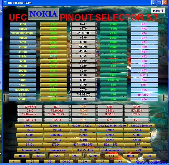 UFC Pinout Selector 5.7