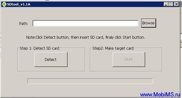 SDtool - программа, инструкция для прошивки Android устройств с SD карты.