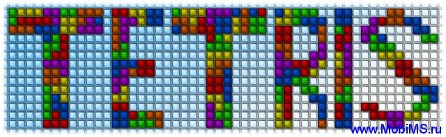 Игра Tetris HD для Nokia Symbian^3 (Anna, Belle)
