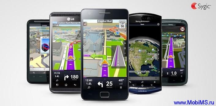 Sygic Navigator 11.2.1 для Android