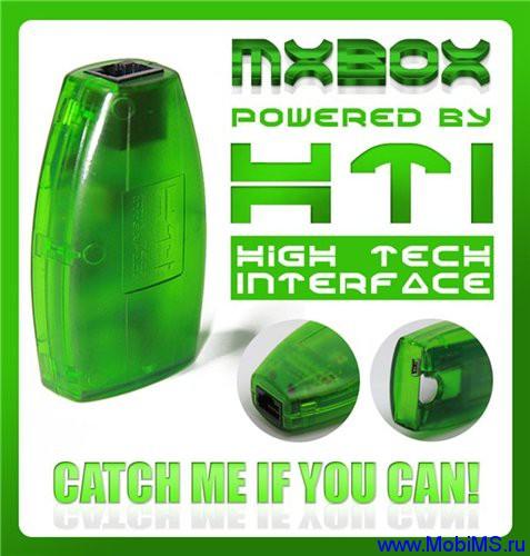Выпущено сервисное ПО MXKEY/MXBOX версии 3.5 (rev.1.8). Обновлены Nokia Tool, BlackBerry Tool и HTI Misc Tool.  mobileEx setup v3.5 rev1.8(20120301) 8