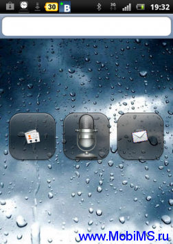 Программа для набора SMS при помощи голоса - HandsFree SMS-4 для Android