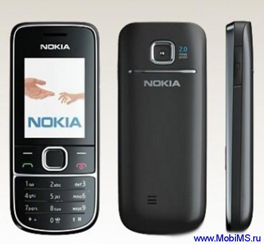 Прошивка для Nokia 2700c RM-561 Gr.RUS sw-09.97
