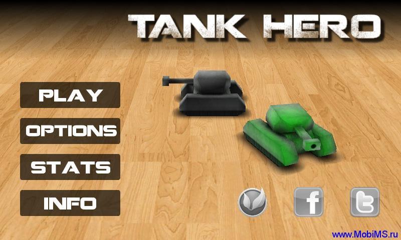 Игра Tank Hero для Nokia C6-01, X7, N8, C7