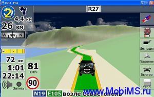 Навигационная программа IGO 8.3 для персонального компьютера.