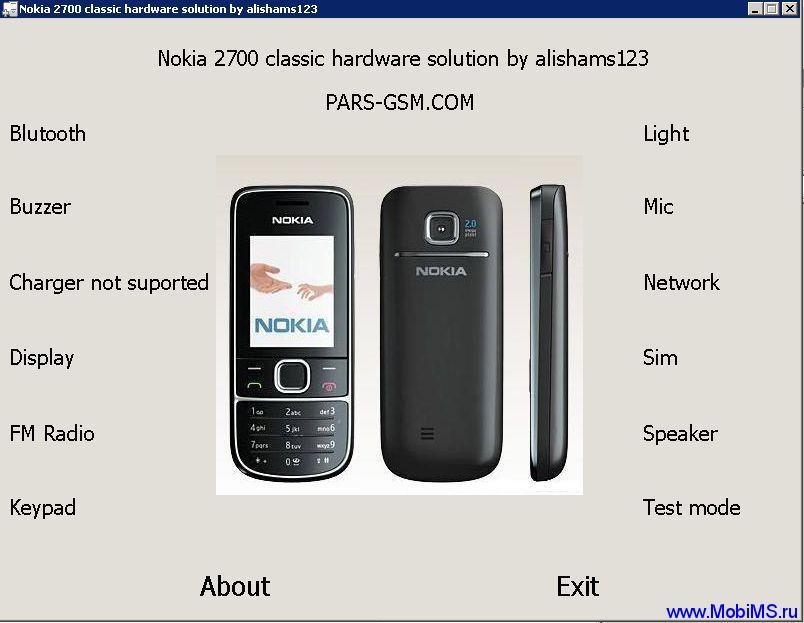 Схемы, солюшены для Nokia 2700 classic hardware solution