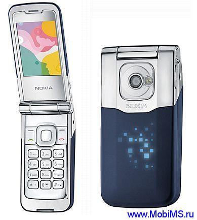 Прошивка для Nokia 7510 Supernova RM-398 v06.65