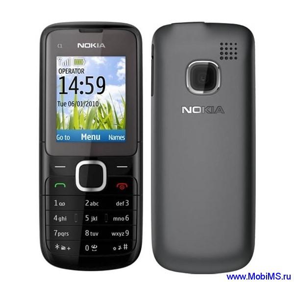 Прошивка для Nokia c1-01 rm-607 v05.50