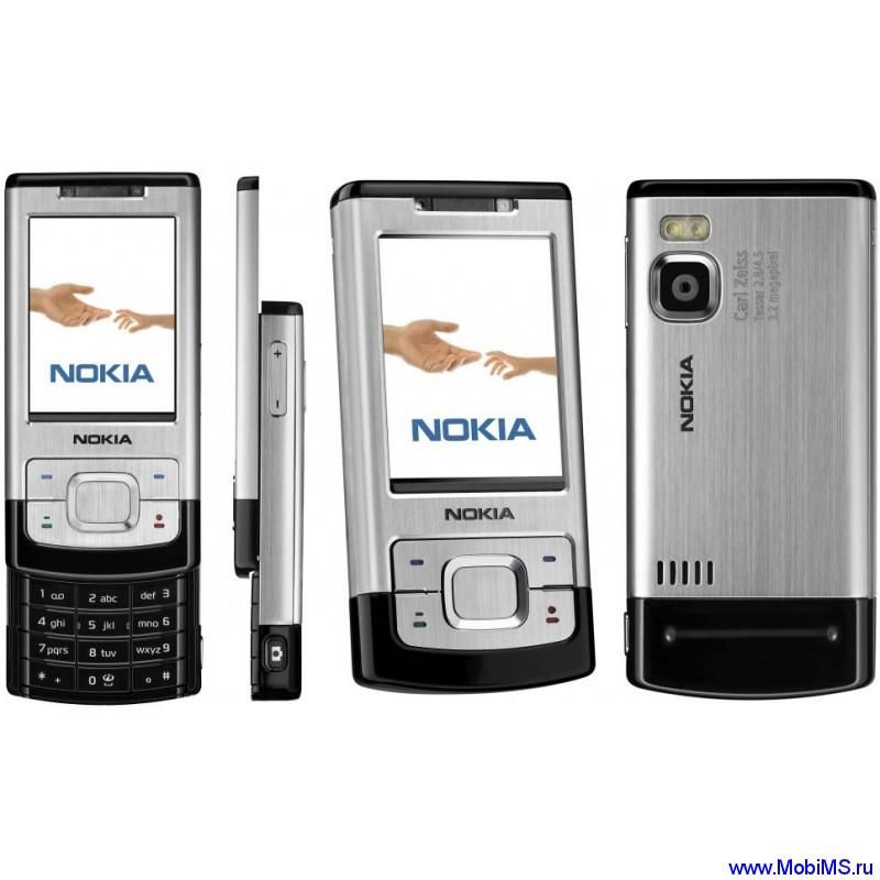 Прошивка для Nokia 6500s RM-240 FW-10.00 Light