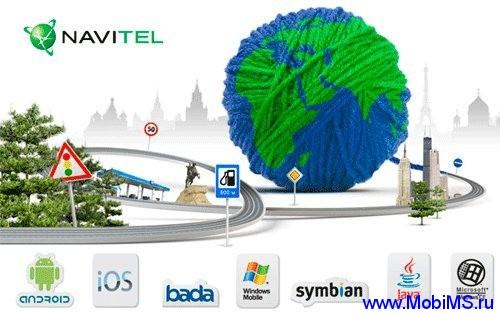 NaviTel PPC 5.1.0.47 Full для Windows Mobile