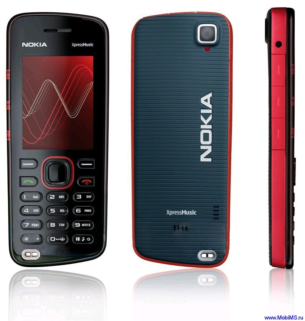 Прошивка для Nokia 5220 XM RM-411 Gr.RUS sw-07.23 v7