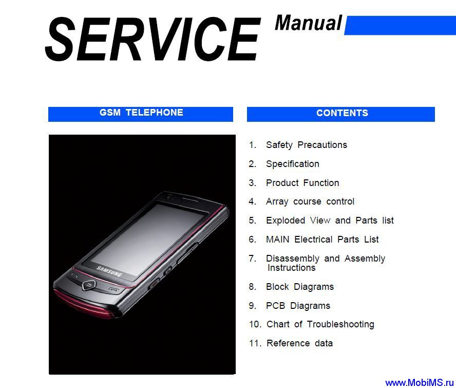 Сервисная инструкция для Samsung GT-S8300 UltraTouch service manual