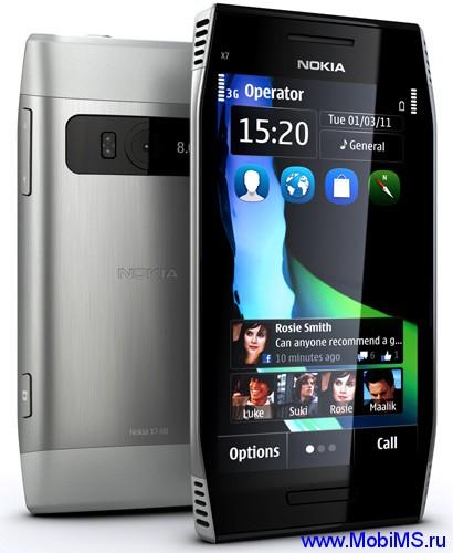 Прошивка для Nokia X7-00 RM-707 v111.030.0609
