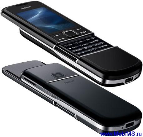 Схема для Nokia 8800Arte RM-233 schematics
