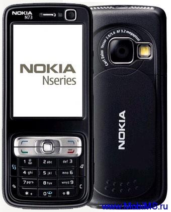Прошивка для Nokia N73 RM-133 RUS sw 4.0839.42.0.1 v22.0 Light
