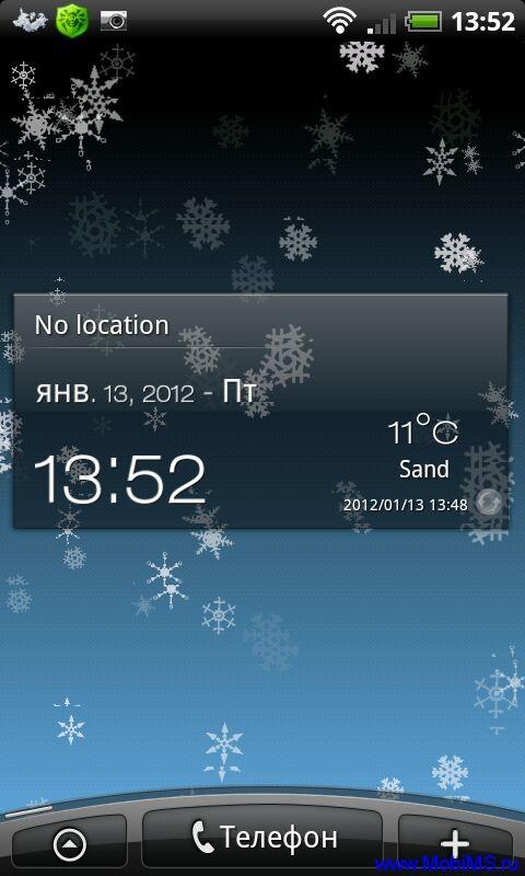Android Weather - v.1.8.7 - прогноз погоды для Android